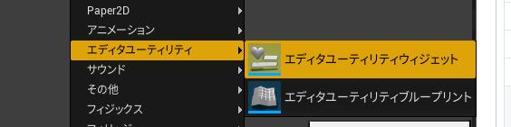 f:id:yhikishima:20201103222531p:plain