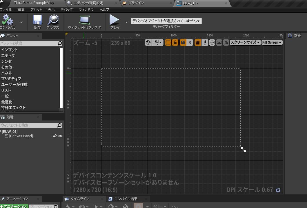 f:id:yhikishima:20201103223200p:plain