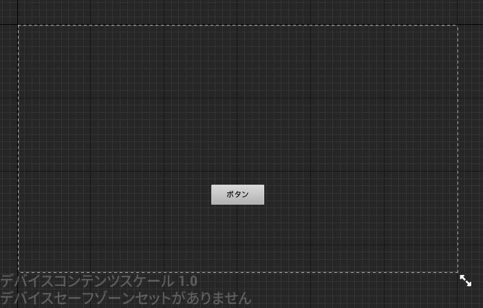 f:id:yhikishima:20201103223705p:plain