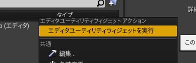 f:id:yhikishima:20201103223909p:plain