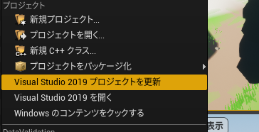 f:id:yhikishima:20201221000205p:plain