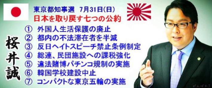 f:id:yhimiko7:20170530224200p:plain
