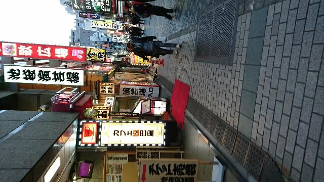 f:id:yhoujou172:20170328215414j:image