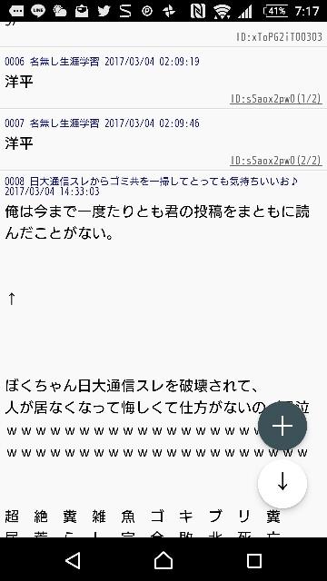 f:id:yhoujou172:20170401073058j:image