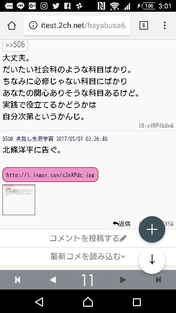 f:id:yhoujou172:20170501031518j:image