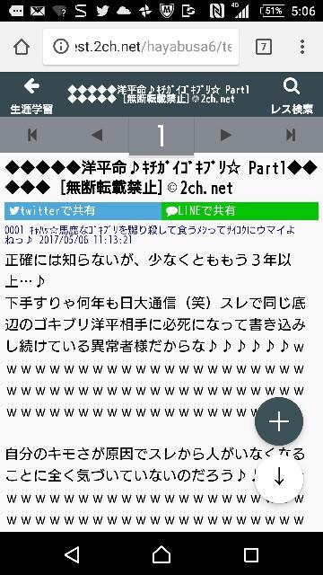 f:id:yhoujou172:20170508170243j:image
