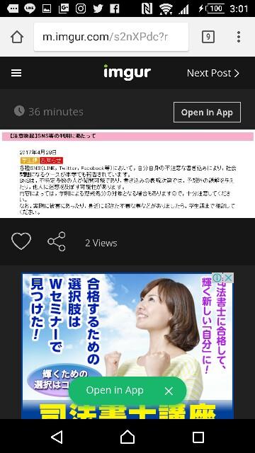 f:id:yhoujou172:20170508170321j:image