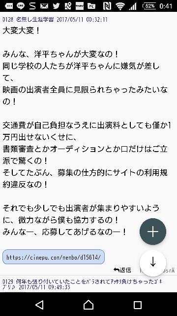 f:id:yhoujou172:20170513055125j:image