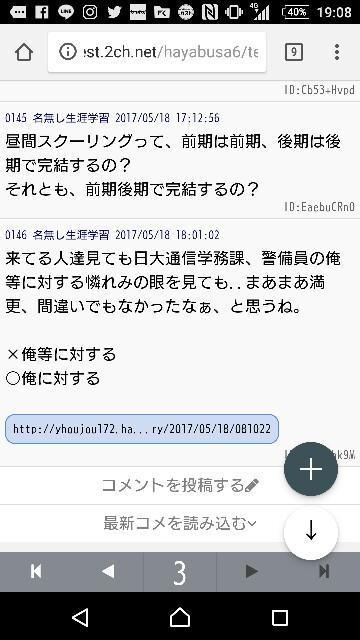 f:id:yhoujou172:20170520165420j:image