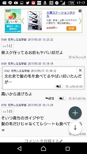 f:id:yhoujou172:20170520172824j:image
