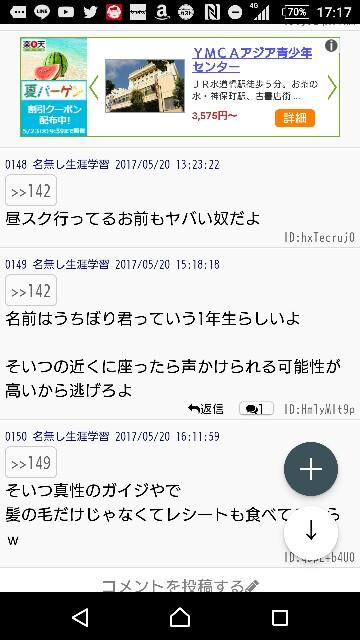 f:id:yhoujou172:20170520172831j:image