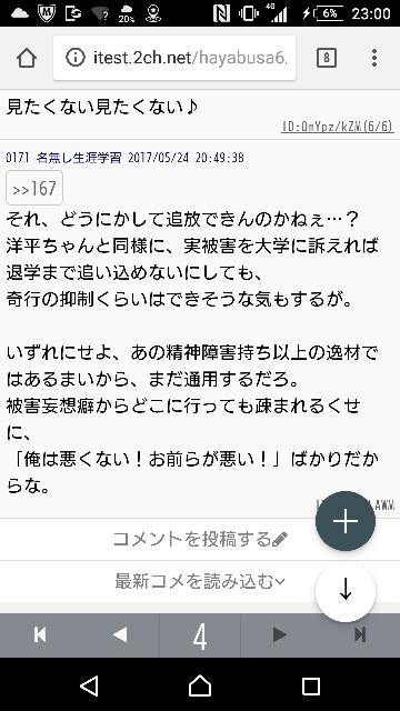 f:id:yhoujou172:20170524231723j:image