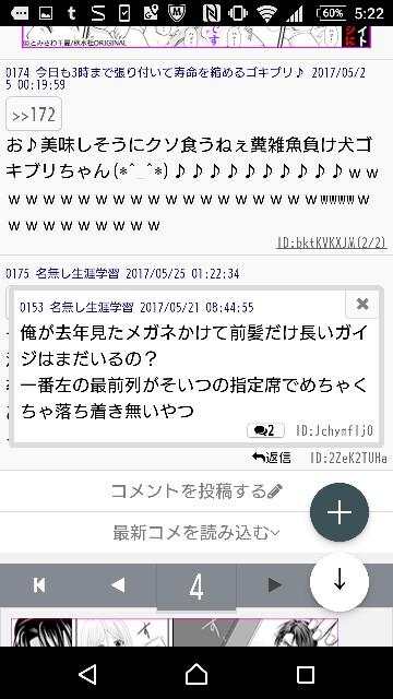 f:id:yhoujou172:20170525053711j:image