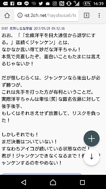 f:id:yhoujou172:20170529170059j:image