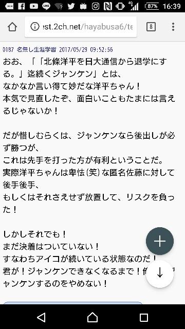 f:id:yhoujou172:20170530070628j:image