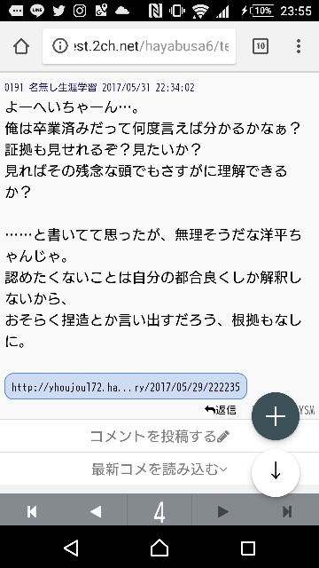 f:id:yhoujou172:20170601000238j:image