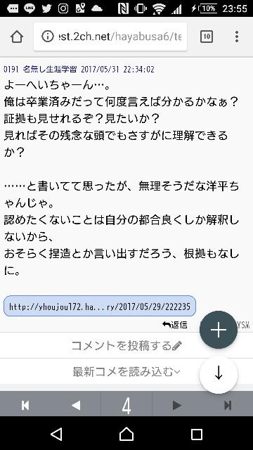 f:id:yhoujou172:20170601063709j:image