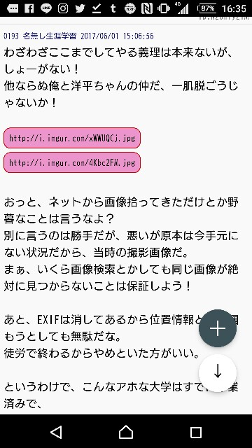 f:id:yhoujou172:20170601170219j:image