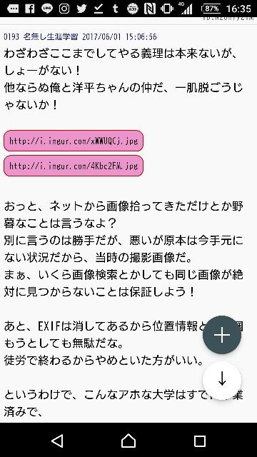 f:id:yhoujou172:20170601180142j:image