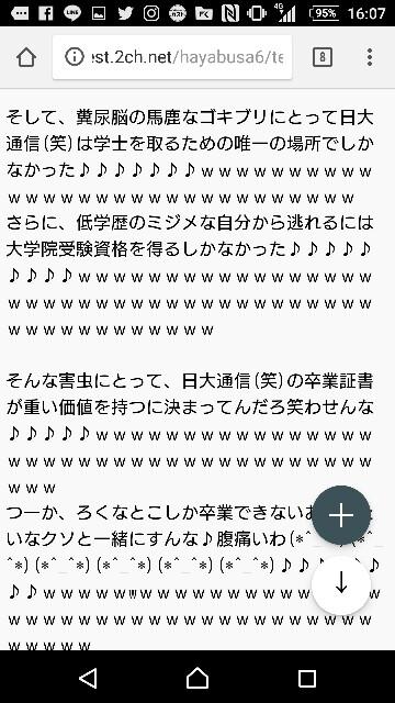 f:id:yhoujou172:20170603170233j:image