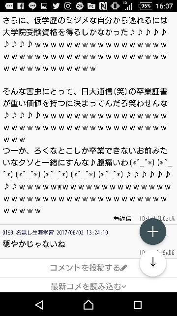 f:id:yhoujou172:20170603170249j:image