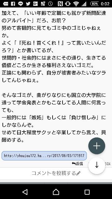 f:id:yhoujou172:20170604001648j:image