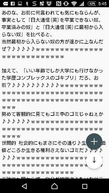 f:id:yhoujou172:20170604055553j:image