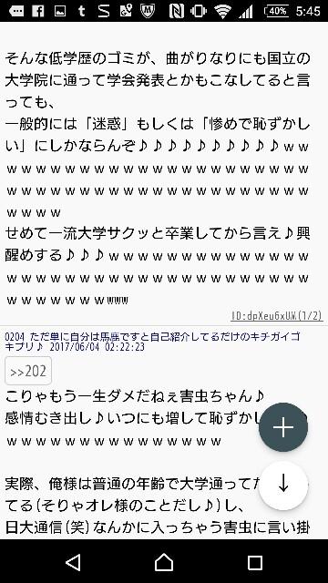 f:id:yhoujou172:20170604055609j:image