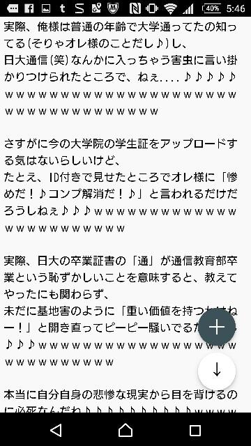 f:id:yhoujou172:20170604055621j:image