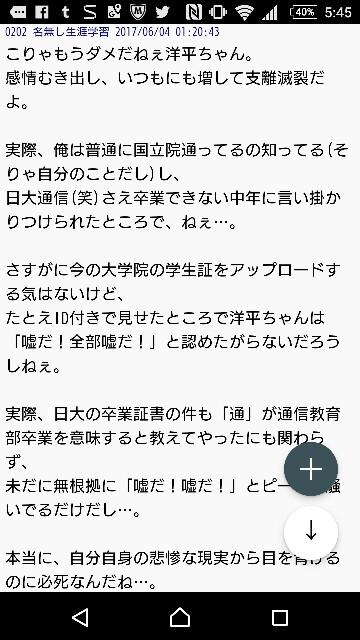 f:id:yhoujou172:20170604063020j:image