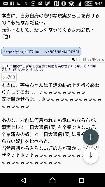 f:id:yhoujou172:20170604063037j:image