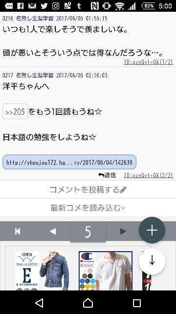 f:id:yhoujou172:20170605050442j:image