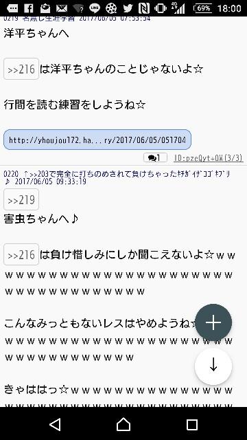 f:id:yhoujou172:20170605180145j:image