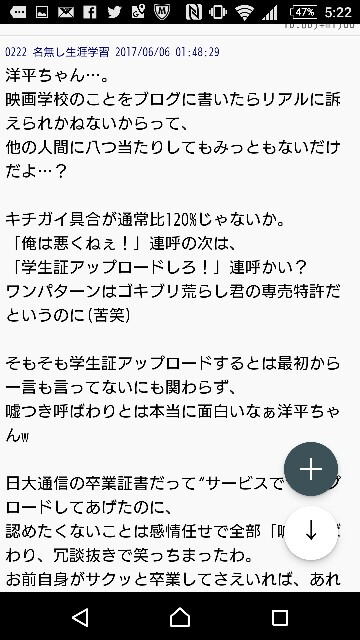 f:id:yhoujou172:20170606184122j:image