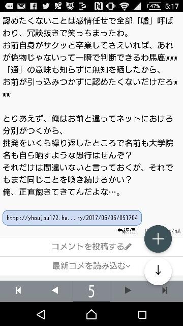 f:id:yhoujou172:20170606184134j:image