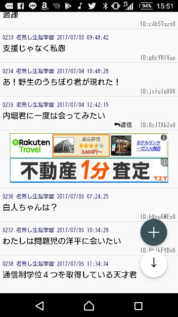 f:id:yhoujou172:20170705164838j:image