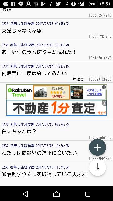 f:id:yhoujou172:20170705234914j:image