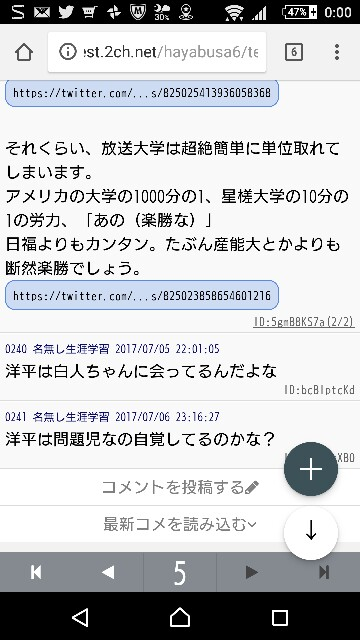 f:id:yhoujou172:20170707000944j:image