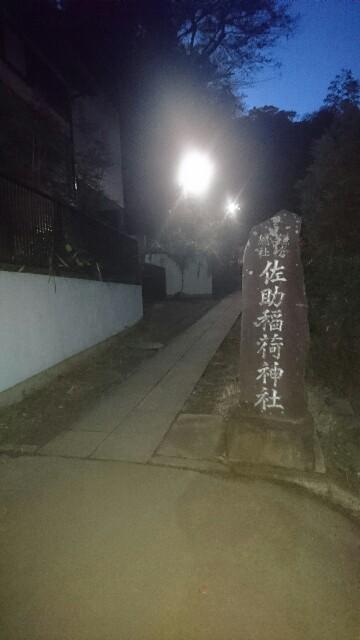 f:id:yhoujou172:20171115220937j:image