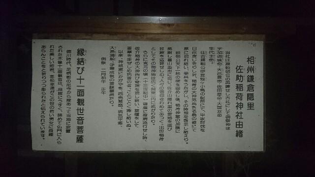 f:id:yhoujou172:20171115221026j:image