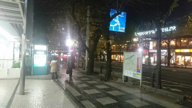 f:id:yhoujou172:20171204221729j:image