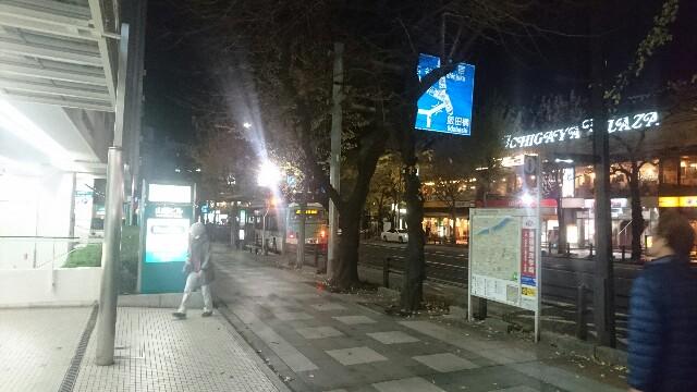 f:id:yhoujou172:20171205220223j:image