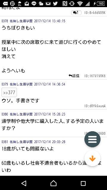 f:id:yhoujou172:20171215232838j:image