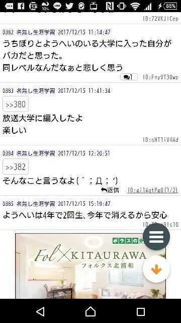 f:id:yhoujou172:20171215232923j:image