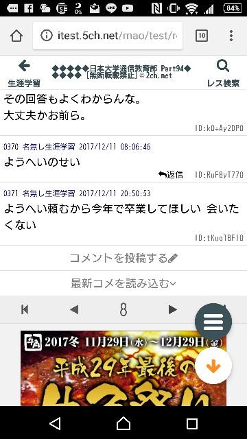 f:id:yhoujou172:20171215233054j:image