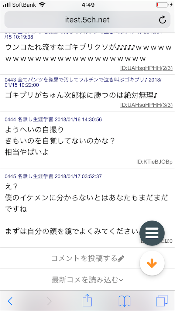 f:id:yhoujou172:20180117051258p:image