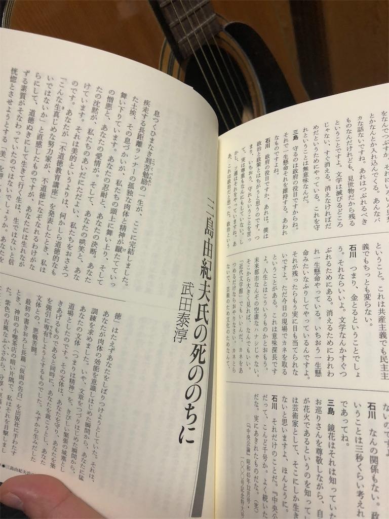 f:id:yhoujou172:20180118175010j:image