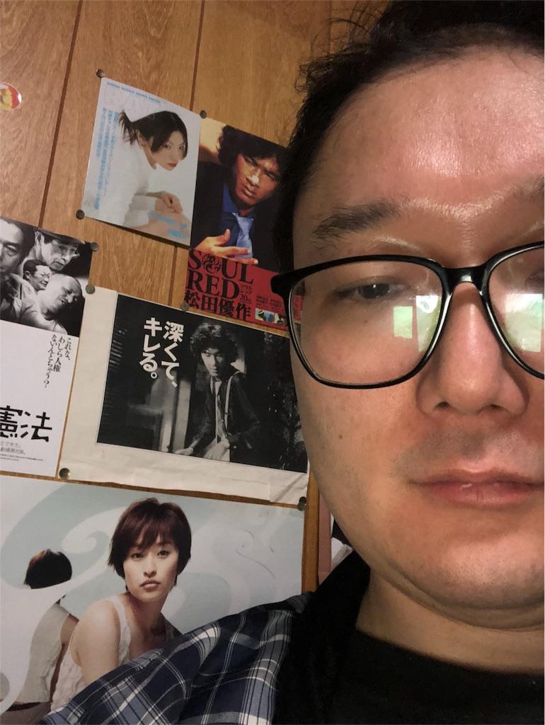 f:id:yhoujou172:20180203225714j:image