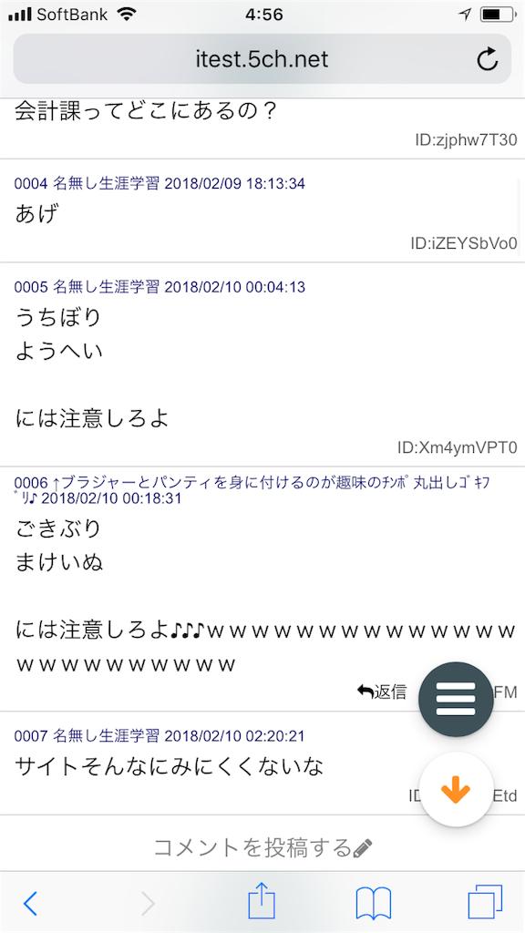 f:id:yhoujou172:20180210050726p:image