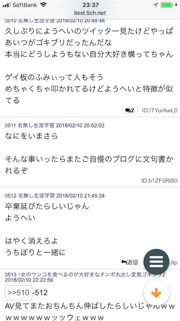 f:id:yhoujou172:20180212063020p:image